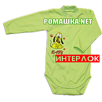 Детский боди с длинным рукавом р. 74 демисезонный ткань ИНТЕРЛОК 100% хлопок ТМ Авекс 3149 Зеленый