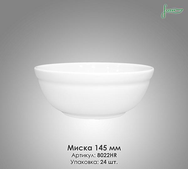 Тарелка глубокая, Д145 мм объем 430 мл