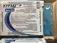 Фунгицид Курзат Р 15г-для защиты огурцов, овощей.Ему не страшны перепады температур! Также использ. в теплицах