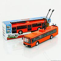 Троллейбус (автобус) 9690 Инерционный. Звук. Автопром