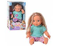 Кукла 5372 мягкотел,Мила,реагирует на микрофон/телефон,на бат-ке,звук(рус),в кор-ке,43-24-13см