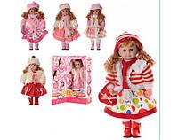 Кукла КСЮША 5330-31-32-33 интерактивная, отвечает на вопросы