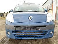 Бампер передній Renault Kangoo 2008-2012 Рено кенго канго