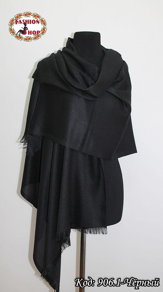Чёрный шарф из пашмины
