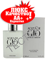 Armani Aqua di Gio for Men ТЕСТЕР Хорватия  Джорджио Армани Аква Ди Джио Мен