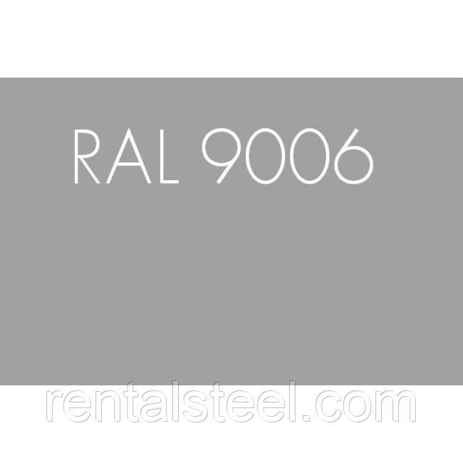 9006 цвет