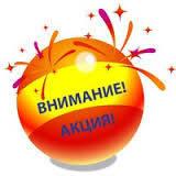 Внимание!!! Акция на весенне-осеннюю коллекцию жилеток!!!