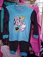 Детская пижама Дисней