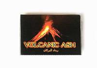 Мыло Volcanic Ash