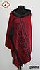 Стильный тёплый шарф