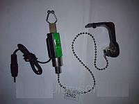 Свингер рыболовный цепочка с подключением(металлические усики), сигнализатор поклевки, товары для рыбалки