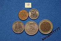 СССР  Набор монет 1991 г ГКЧП  ЛЮКС  17