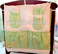 Карман на кроватку Qvatro lux бело-зеленый