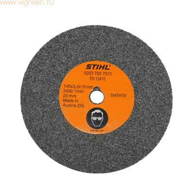 """Диск STIHL для затачивания цепей 1/4"""" Р"""
