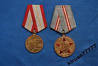Медали 50 и 60 лет ВС СССР