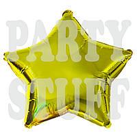 Фольгированный шарик Звезда, золотой 44 см