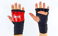 Бинт-перчатка Matsa MA-6021-R