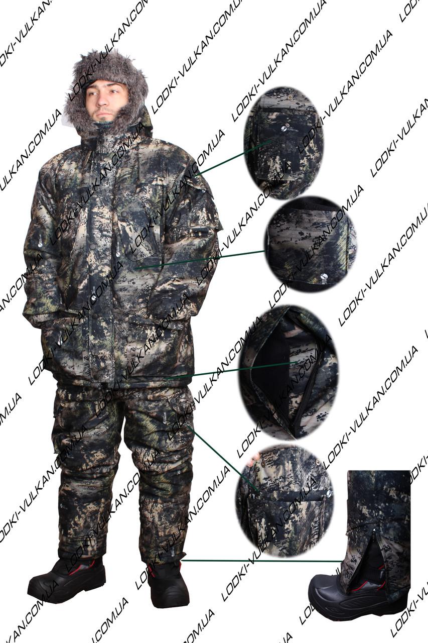 """Зимний костюм для охоты """"Vulkan"""" Лесной пиксель"""
