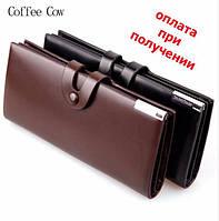 Мужской кожаный кошелек портмоне клатч на застежке