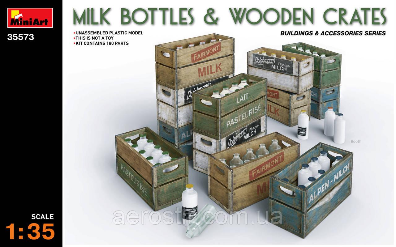Молочные бутылки с деревянными ящиками 1/35 MiniART 35573