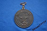 Медаль именная юбилейная 60 лет Соловей А Г