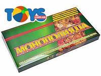 Настольная игра «Монополия», большая