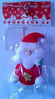 Новогодняя игрушка Мягкий Дед Мороз Подвеска 90630-PN Китай