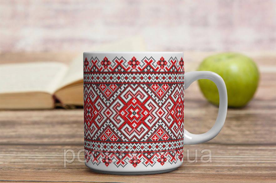 Кружка з українським візерунком
