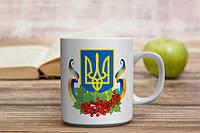 Кружка Барвиста Україна