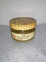 Мед натуральний акацієвий 0,12л ОРА АГРО-ЕКО, фото 1