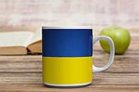 Чашка в жовто-блакитних кольорах