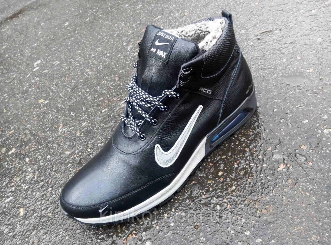 b691f692ac5c Зимние кожаные высокие мужские кроссовки Nike Air Max   продажа ...