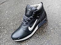 Зимние кожаные высокие мужские кроссовки Nike Air Max 43р-р
