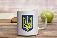 Кружка Герб України