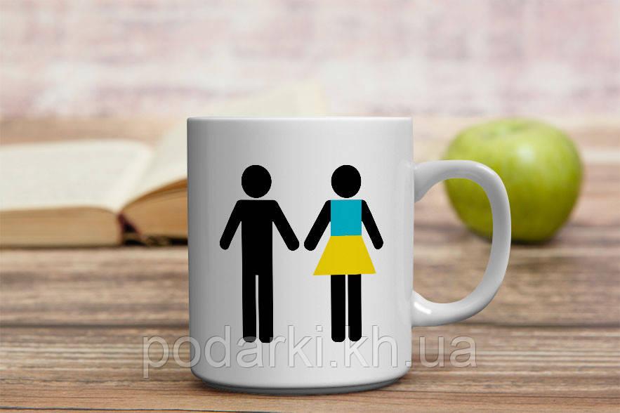 Чашка Він та Вона