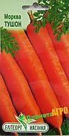 """Семена моркови Тушон, раннеспелая, 2 г, """"Елітсортнасіння"""", Украина"""