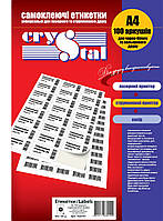 Этикетки самоклеящиеся Crystal 4 шт 105х148,5 мм 25 л (16.3918)