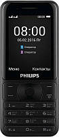Philips Xenium E181 Dual Sim Black