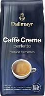 Кофе Dallmayr Cafe Crema Perfetto, 1 кг в зернах