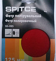 Круг полировочный, фото 1