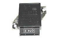 Реле-регулятор напряжения ВАЗ 2101 121.3702