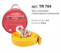 """Трос буксировочный  6.0 т. 5.5м с крюками """"CARLIFE"""" в сумке TR704"""