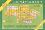 Карты: Украина