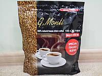 Кофе растворимый G.Monti 200 гр., фото 1