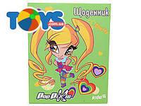 Дневник школьный для девочек, PP14-261-2K
