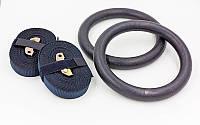 Кольца гимнастические для Кроссфита RS1001 (ленты-нейлон l-4,5м, кольцо-ABS d-23,5см)