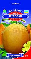 Семена дыни Медовая 2 г
