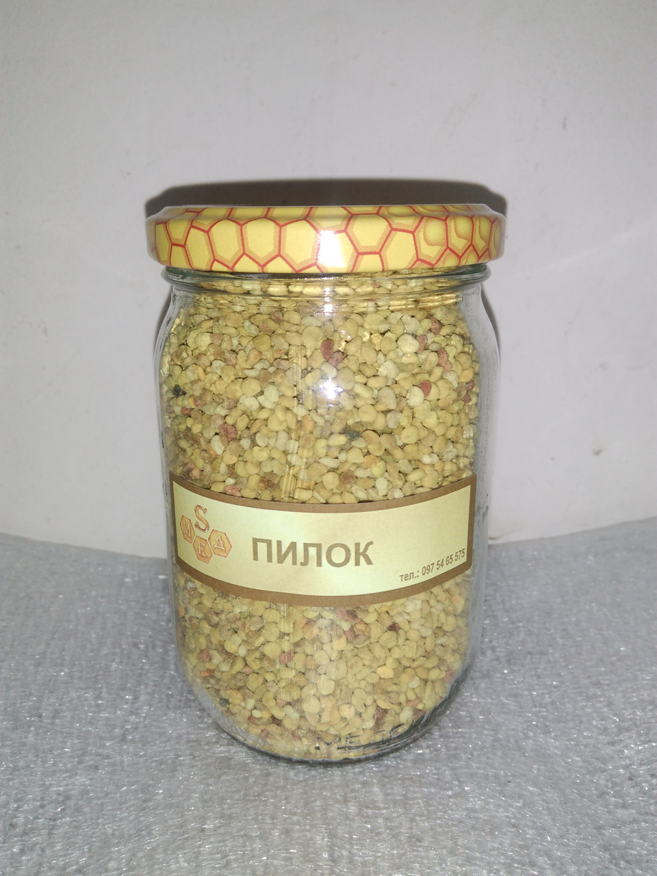 Пилок 0,27л ОРА АГРО-ЕКО, фото 1