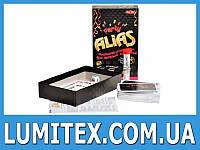 Настольная игра Alias Party Travel / Алиас для вечеринки дорожная версия
