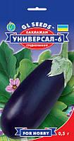Семена баклажана Универсал-6 0,5 г
